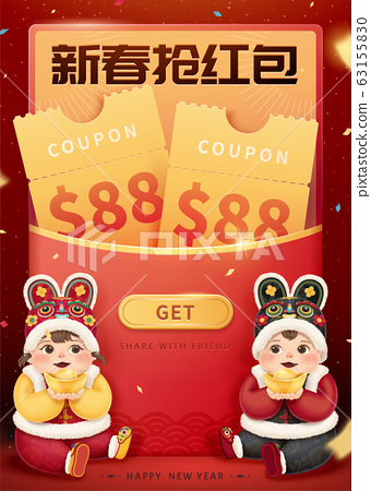 Red packet for new year 63155830