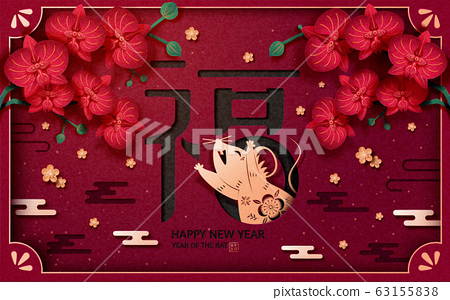 Paper art year of the rat design 63155838