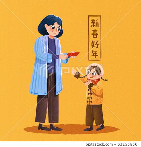Kid gets red envelops 63155850
