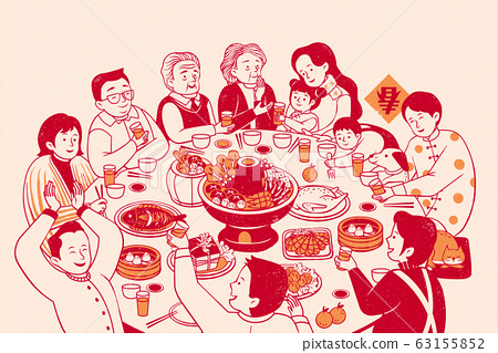 Family lively reunion dinner 63155852