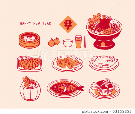 Chinese traditional dishes set 63155853