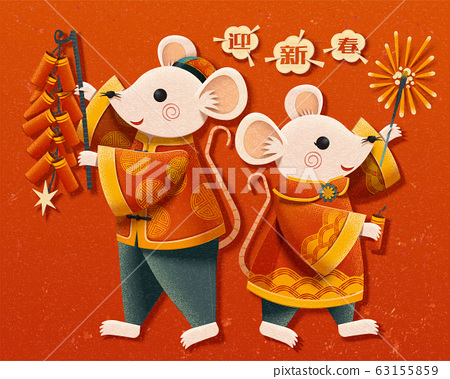 White mice lunar year characters 63155859