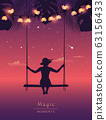 girl on a swing by the ocean looking in the sky with falling stars 63156433