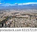 巴黎市中心和艾菲爾鐵塔 63157219