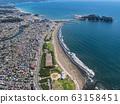 江之島和Tsu堂海濱公園 63158451