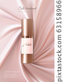 Advertising poster for cosmetic product for 63158966