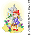 vector illustration holiday greeting card gray wolf gives flowers to a girl 63162539