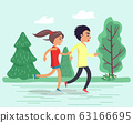 Boy and Girl Run in Park, People Jogging Together 63166695