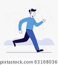 young man running at park. 63168036