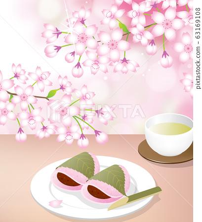 櫻花飯 63169108