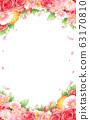 Flower frame 63170810