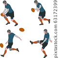 rugby player kicking ball in four steps color 63172399
