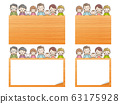 Message board with family with cheek stick 63175928