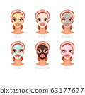 Woman with different facial cosmetic masks. Set of 63177677
