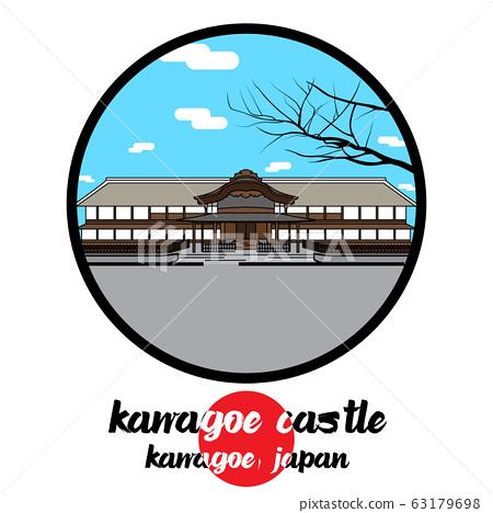 Circle icon Kawagoe Castle. vector illustration 63179698