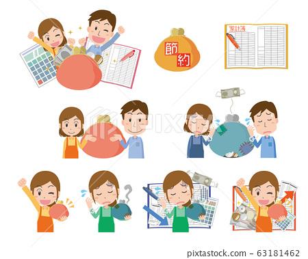 夫妻戶口家庭帳簿錢包電腦儲蓄套裝 63181462