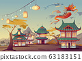 Illustration of Weifang kite festival in China 63183151