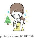 花粉症的女人 63183856