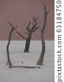 나미비아의 데드블레이 63184750