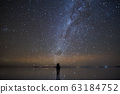 우유니의 은하수 63184752