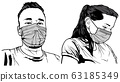 Man and Woman with Face Mask 63185349
