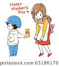 母親節 63186170