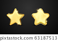 Star Colorful sweed candy background. beautiful. 63187513