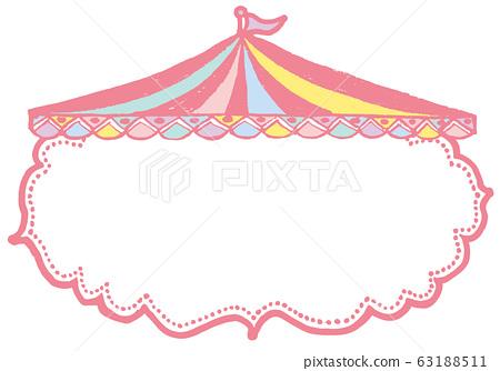 마르쉐 이벤트 텐트 프레임 팝 63188511