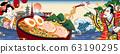 Ukiyo-e style ramen ads 63190295
