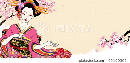 Beautiful geisha in pink kimono 63190305