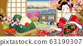 ukiyo-e style rice ball ads 63190307