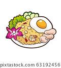 Illustration: Indonesian food @ Nasi Goreng 63192456