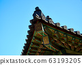 Roof of Korean Traditional House 63193205