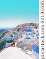 [Greece] Santorini 63195685