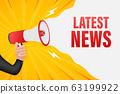 Hand Holding Megaphone with Latest news. Megaphone 63199922