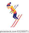 Vector men skier. Male skiing design element isolated on white background. Winter sportsman on ski resort. Winter sport activity. Skier rides from the hill 63200071