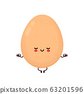 Cute happy chicken egg meditate in yoga pose 63201596