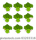 Cute smiling broccoli vegetable set collection 63203316