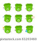 Cute happy smiling trash bin set collection 63203460