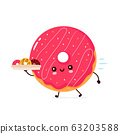 Cute happy smiling donut run with delivery box 63203588