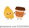Cute happy smiling croissant and coffee cup 63203656