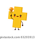Cute happy smiling christian cross 63203913