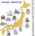 Japanese castles-12 castle towers 63207453