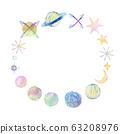 우주 별 프레임 수채화 일러스트 63208976