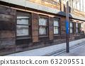 復古木製門面和窗戶 63209551