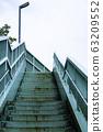 無人居住的藍色人行橋,向上看 63209552