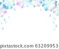 장마 우산 배경 프레임 수채화 일러스트 63209953