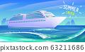 Summer luxury vacation on cruise ship 63211686