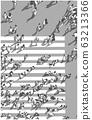 Illustration of city crowd crossing zebra 63213366