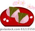 사쿠라 모찌 (2 개)와 벚꽃의 일러스트 63215550